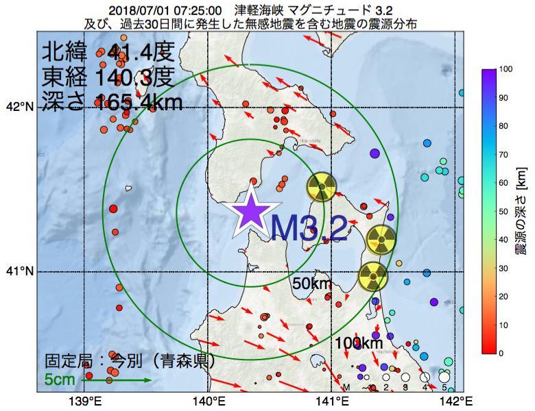 地震震源マップ:2018年07月01日 07時25分 津軽海峡でM3.2の地震