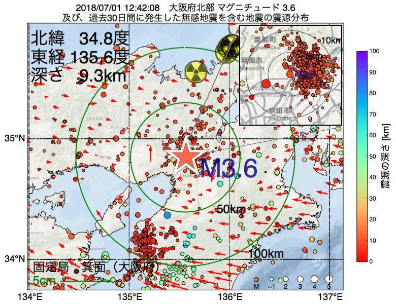 地震震源マップ:2018年07月01日 12時42分 大阪府北部でM3.6の地震