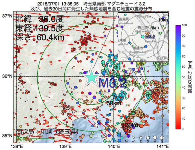 地震震源マップ:2018年07月01日 13時38分 埼玉県南部でM3.2の地震