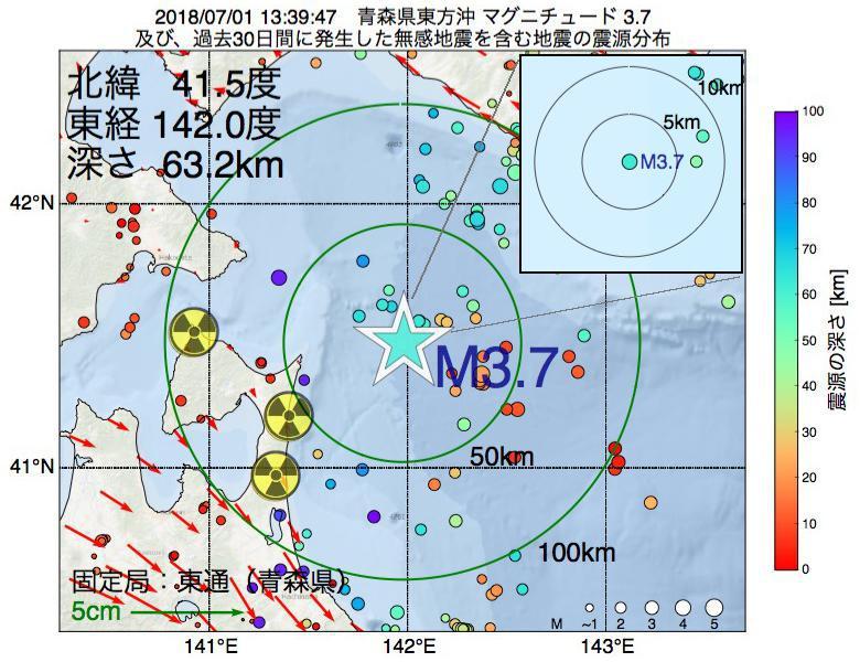 地震震源マップ:2018年07月01日 13時39分 青森県東方沖でM3.7の地震