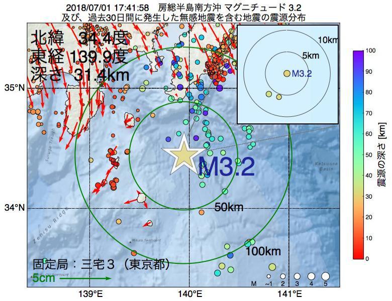 地震震源マップ:2018年07月01日 17時41分 房総半島南方沖でM3.2の地震