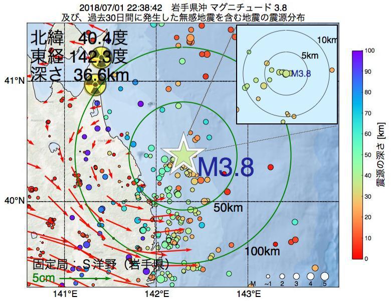 地震震源マップ:2018年07月01日 22時38分 岩手県沖でM3.8の地震