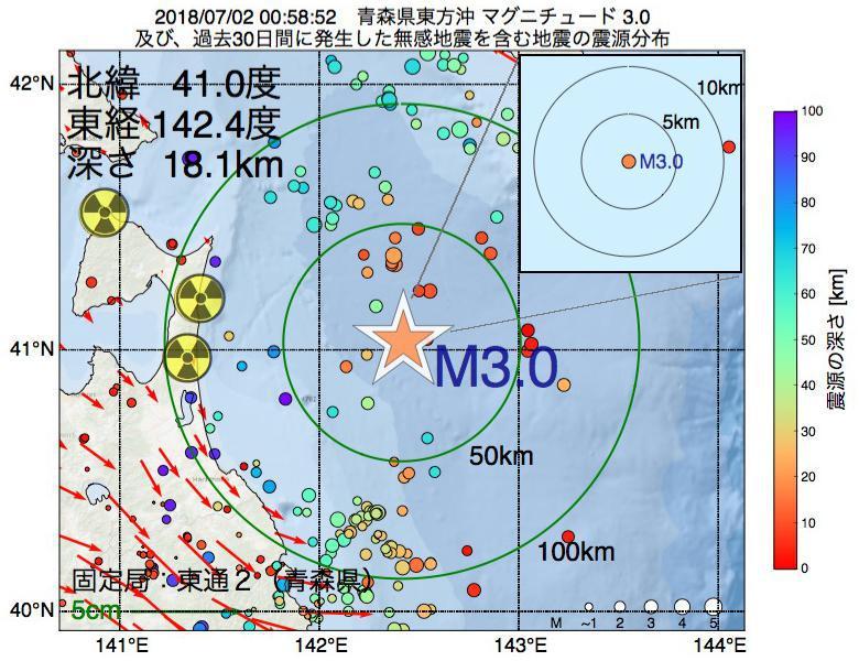 地震震源マップ:2018年07月02日 00時58分 青森県東方沖でM3.0の地震