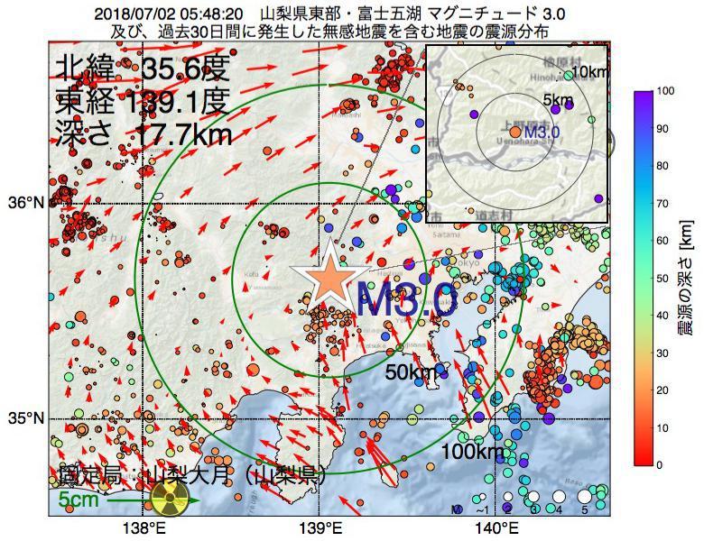 地震震源マップ:2018年07月02日 05時48分 山梨県東部・富士五湖でM3.0の地震