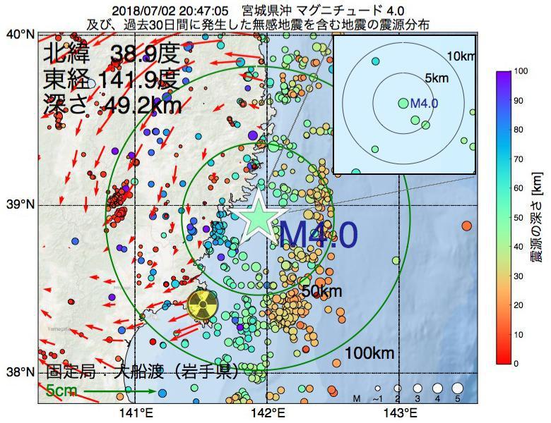 地震震源マップ:2018年07月02日 20時47分 宮城県沖でM4.0の地震
