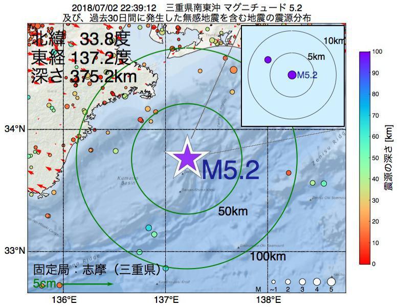 地震震源マップ:2018年07月02日 22時39分 三重県南東沖でM5.2の地震