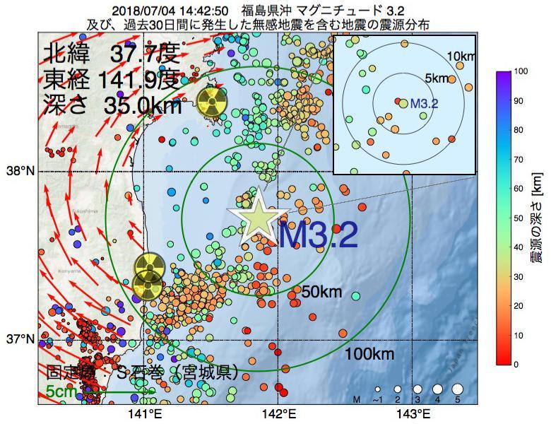 地震震源マップ:2018年07月04日 14時42分 福島県沖でM3.2の地震