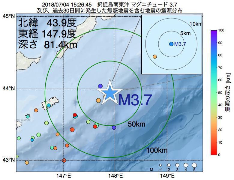 地震震源マップ:2018年07月04日 15時26分 択捉島南東沖でM3.7の地震