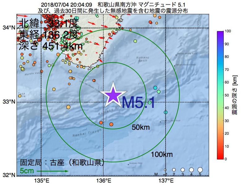 地震震源マップ:2018年07月04日 20時04分 和歌山県南方沖でM5.1の地震