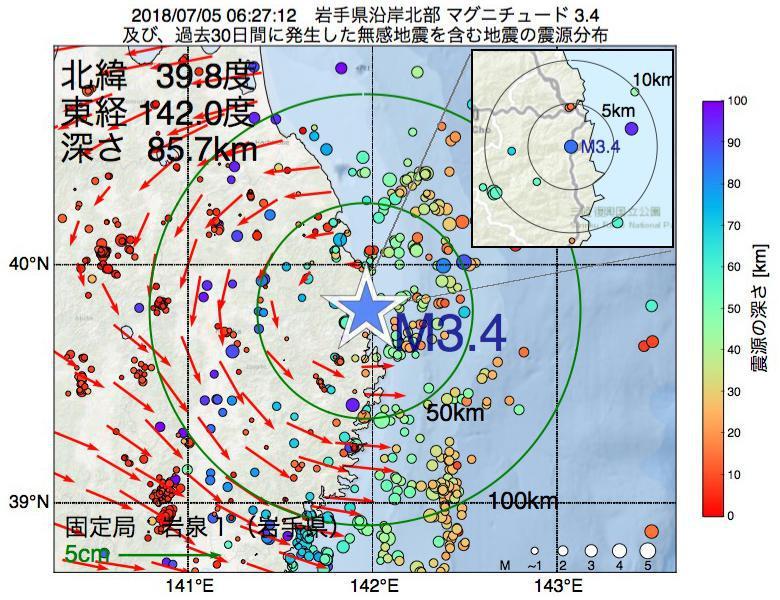 地震震源マップ:2018年07月05日 06時27分 岩手県沿岸北部でM3.4の地震