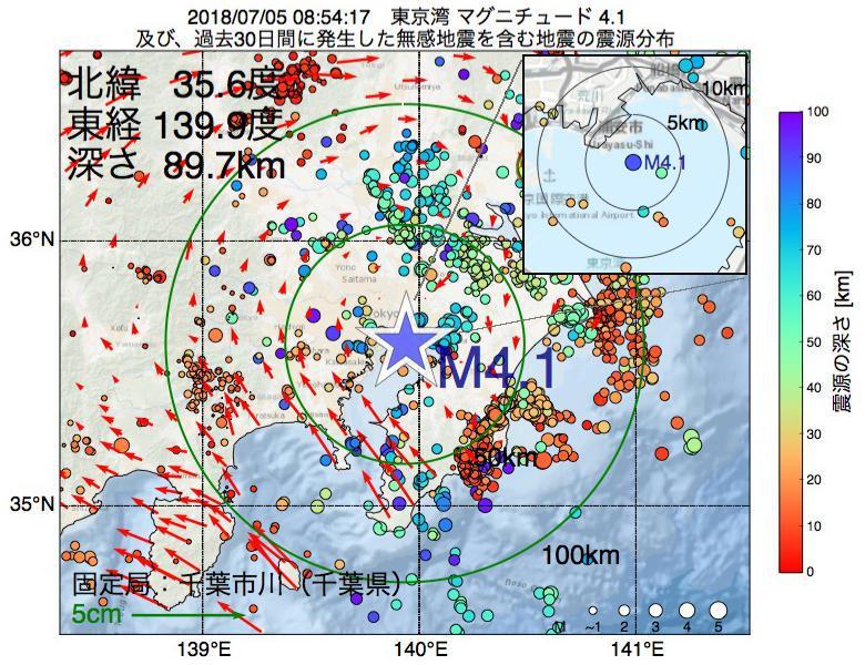 地震震源マップ:2018年07月05日 08時54分 東京湾でM4.1の地震