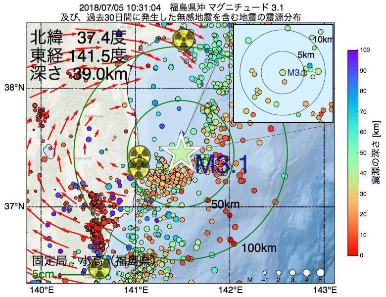 地震震源マップ:2018年07月05日 10時31分 福島県沖でM3.1の地震