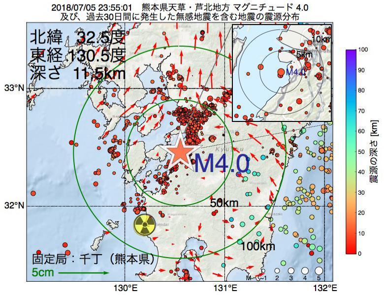 地震震源マップ:2018年07月05日 23時55分 熊本県天草・芦北地方でM4.0の地震