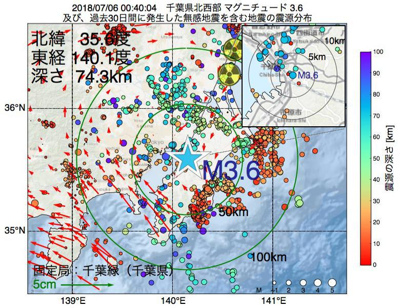 地震震源マップ:2018年07月06日 00時40分 千葉県北西部でM3.6の地震