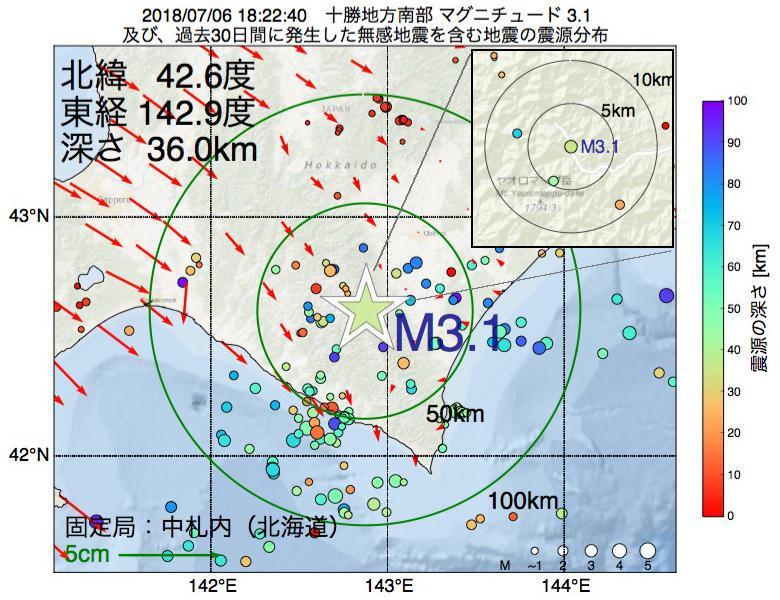 地震震源マップ:2018年07月06日 18時22分 十勝地方南部でM3.1の地震