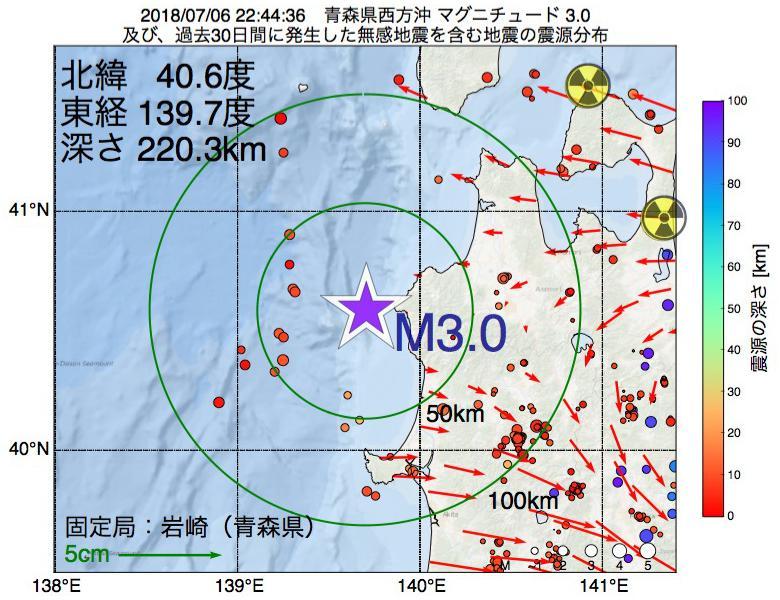 地震震源マップ:2018年07月06日 22時44分 青森県西方沖でM3.0の地震