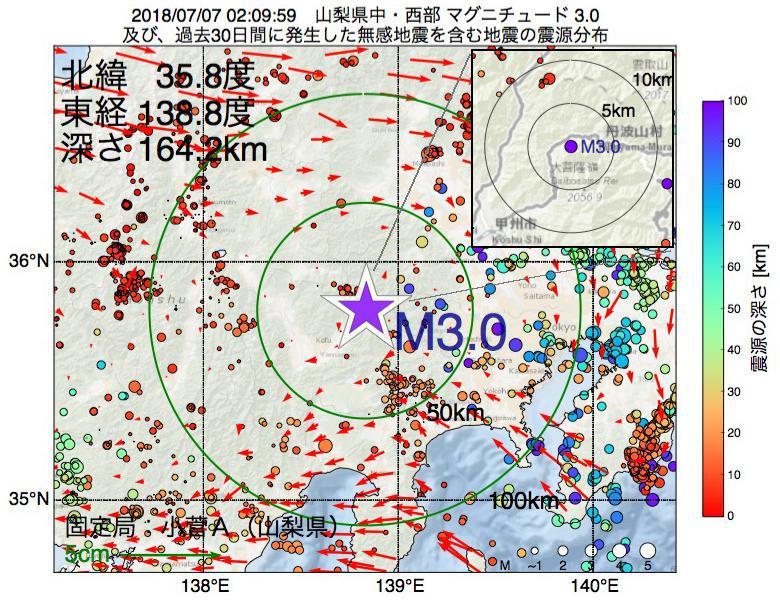 地震震源マップ:2018年07月07日 02時09分 山梨県中・西部でM3.0の地震