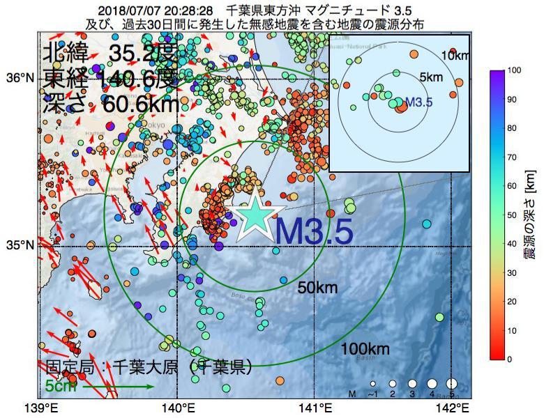 地震震源マップ:2018年07月07日 20時28分 千葉県東方沖でM3.5の地震