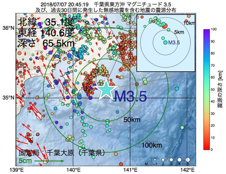 地震震源マップ:2018年07月07日 20時45分 千葉県東方沖でM3.5の地震