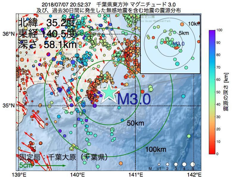 地震震源マップ:2018年07月07日 20時52分 千葉県東方沖でM3.0の地震