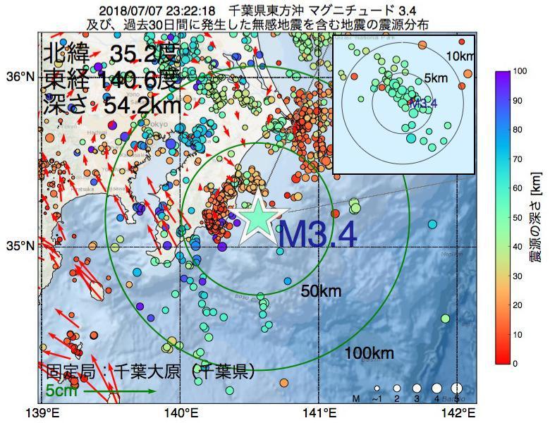 地震震源マップ:2018年07月07日 23時22分 千葉県東方沖でM3.4の地震