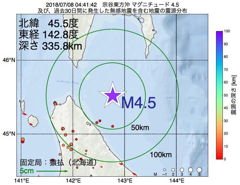 地震震源マップ:2018年07月08日 04時41分 宗谷東方沖でM4.5の地震