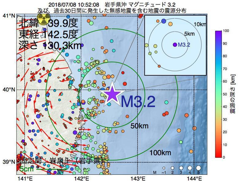 地震震源マップ:2018年07月08日 10時52分 岩手県沖でM3.2の地震