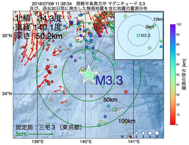 地震震源マップ:2018年07月08日 11時38分 房総半島南方沖でM3.3の地震