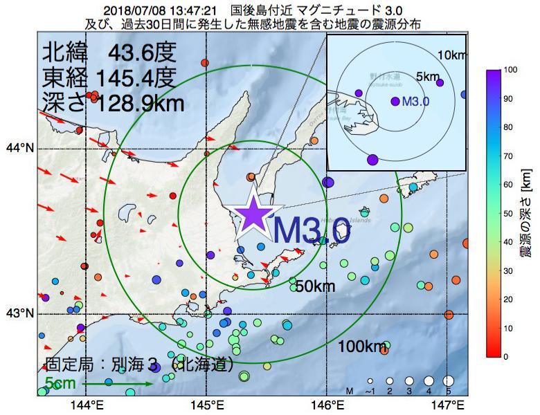 地震震源マップ:2018年07月08日 13時47分 国後島付近でM3.0の地震
