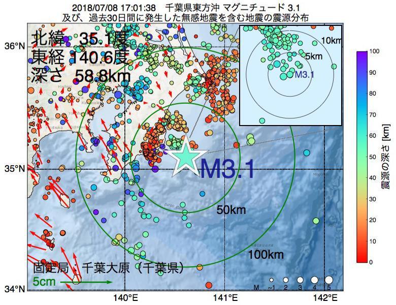 地震震源マップ:2018年07月08日 17時01分 千葉県東方沖でM3.1の地震