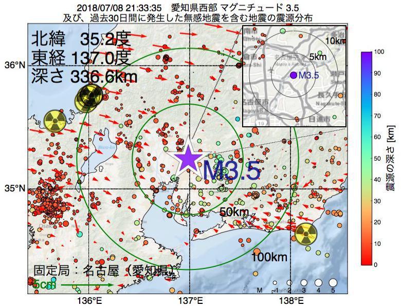 地震震源マップ:2018年07月08日 21時33分 愛知県西部でM3.5の地震