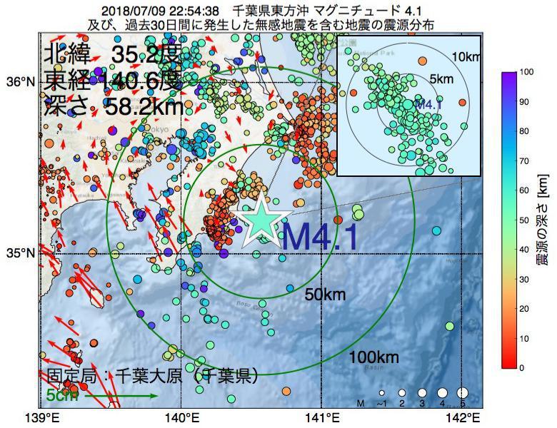 地震震源マップ:2018年07月09日 22時54分 千葉県東方沖でM4.1の地震