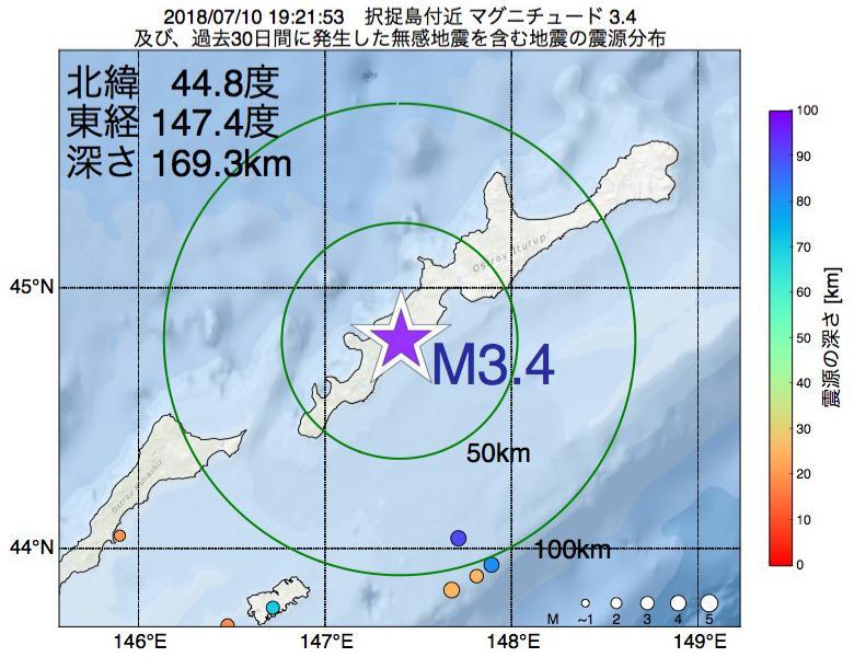地震震源マップ:2018年07月10日 19時21分 択捉島付近でM3.4の地震