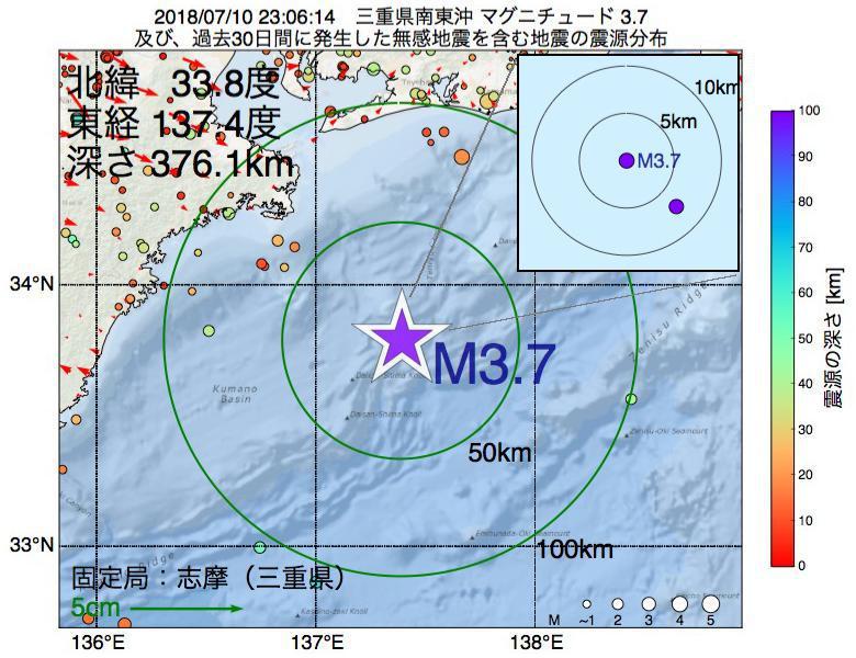 地震震源マップ:2018年07月10日 23時06分 三重県南東沖でM3.7の地震