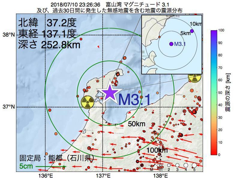 地震震源マップ:2018年07月10日 23時26分 富山湾でM3.1の地震