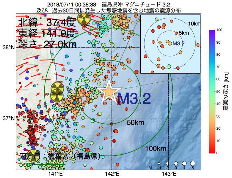 地震震源マップ:2018年07月11日 00時38分 福島県沖でM3.2の地震