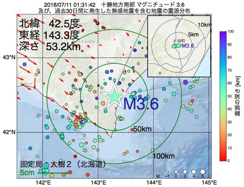 地震震源マップ:2018年07月11日 01時31分 十勝地方南部でM3.6の地震