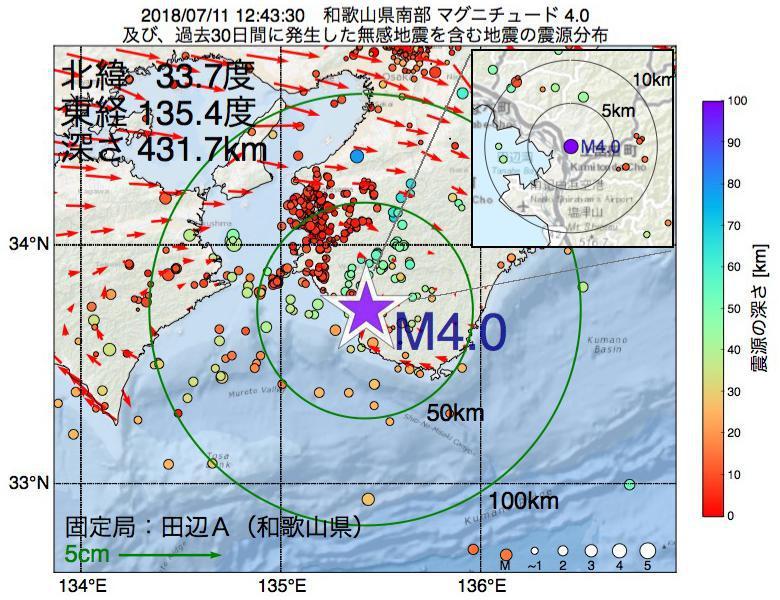 地震震源マップ:2018年07月11日 12時43分 和歌山県南部でM4.0の地震