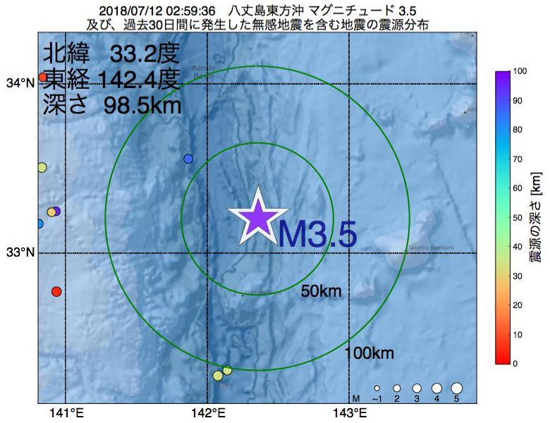 地震震源マップ:2018年07月12日 02時59分 八丈島東方沖でM3.5の地震