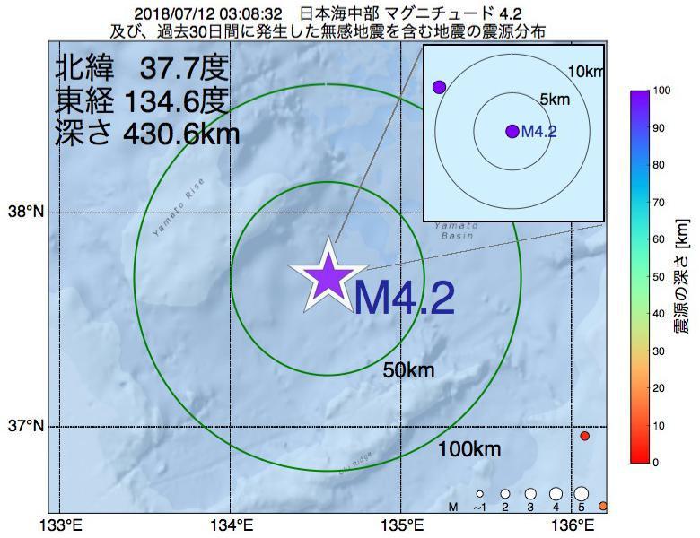 地震震源マップ:2018年07月12日 03時08分 日本海中部でM4.2の地震