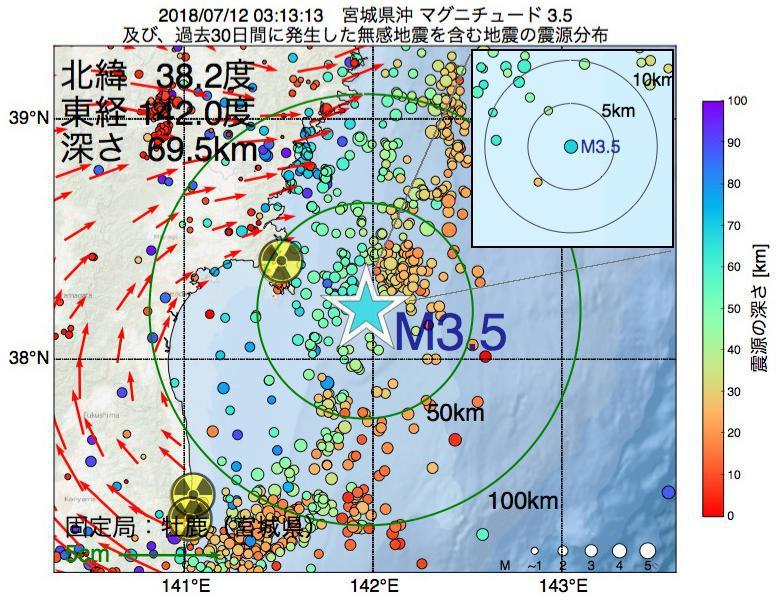 地震震源マップ:2018年07月12日 03時13分 宮城県沖でM3.5の地震
