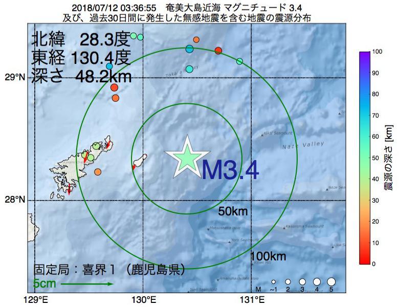 地震震源マップ:2018年07月12日 03時36分 奄美大島近海でM3.4の地震