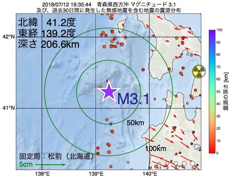 地震震源マップ:2018年07月12日 19時35分 青森県西方沖でM3.1の地震