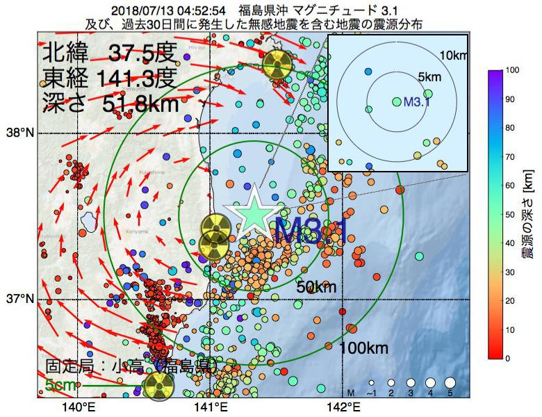 地震震源マップ:2018年07月13日 04時52分 福島県沖でM3.1の地震