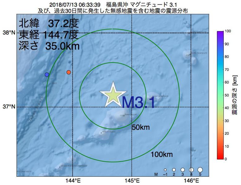 地震震源マップ:2018年07月13日 06時33分 福島県沖でM3.1の地震