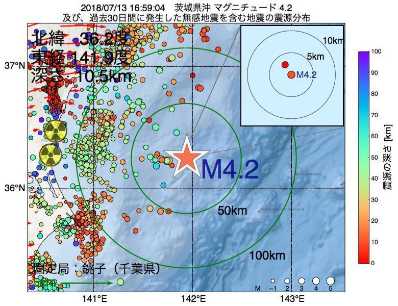 地震震源マップ:2018年07月13日 16時59分 茨城県沖でM4.2の地震