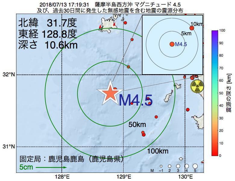 地震震源マップ:2018年07月13日 17時19分 薩摩半島西方沖でM4.5の地震