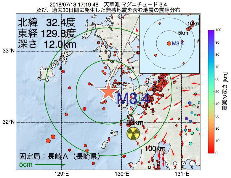 地震震源マップ:2018年07月13日 17時19分 天草灘でM3.4の地震