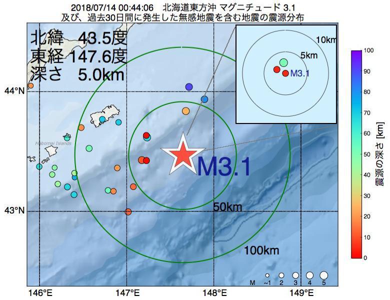 地震震源マップ:2018年07月14日 00時44分 北海道東方沖でM3.1の地震