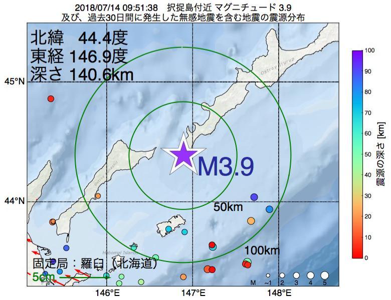 地震震源マップ:2018年07月14日 09時51分 択捉島付近でM3.9の地震